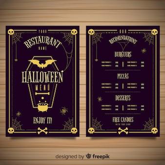 Modello di menu di halloween