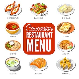 Modello di menu di vettore di cucina ristorante caucasica