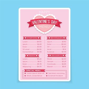 Modello di menu piatto di san valentino