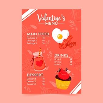 Modello di menu san valentino disegnati a mano
