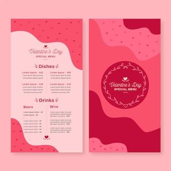 Modello di menu speciale di san valentino