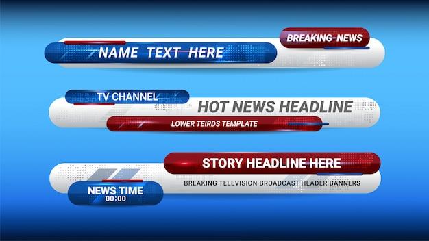 Modello di notizie inferiore di terzi