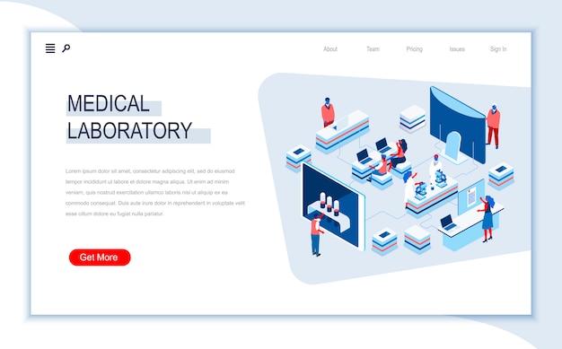 Modello di pagina di atterraggio isometrica laboratorio medico.