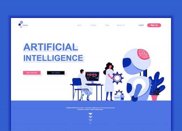 Modello di pagina di atterraggio piatto di intelligenza artificiale