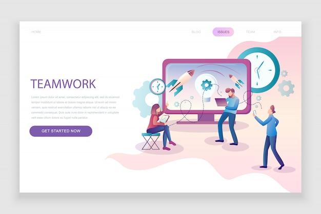 Modello di pagina di destinazione piatta del lavoro di squadra