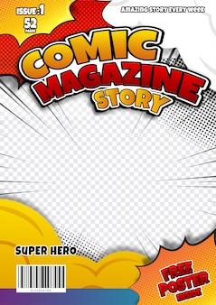 Modello di pagina di fumetti, copertina di una rivista