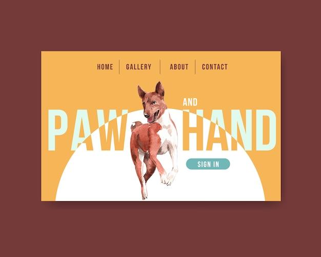 Modello di pagina web di cane dell'acquerello