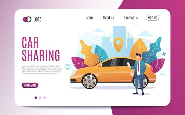 Modello di pagina web di pubblicità di servizio di car sharing.