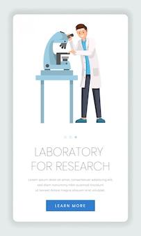 Modello di pagina web mobile del laboratorio di ricerca