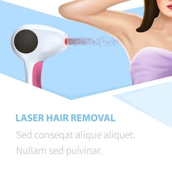 Modello di piazza bellezza banner di ascella epilation hair removal