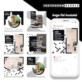 Modello di post di moda instagram di minimalis