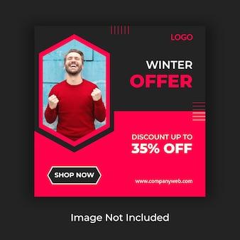Modello di post di social media vendita di inverno