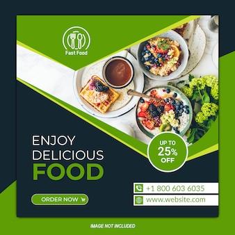 Modello di post sui social media alimentari sul nuovo menu