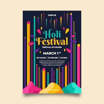 Modello di poster colorato festival di holi