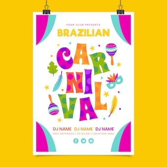 Modello di poster di carnevale brasiliano in design piatto