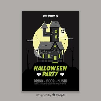Modello di poster di halloween casa stregata