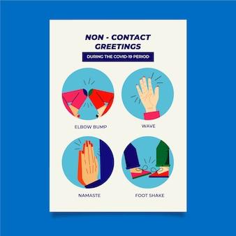 Modello di poster di saluti senza contatto