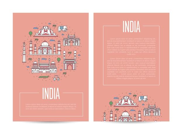 Modello di poster di viaggio paese india