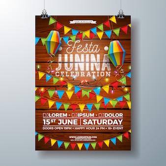 Modello di poster festa junina party design con bandiere e lanterna di carta