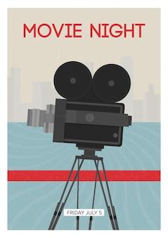 Modello di poster moderno per la serata del cinema, la prima o il festival del cinema con la fotocamera a pellicola retrò o il proiettore in piedi su treppiede. illustrazione vettoriale colorato per l'annuncio dell'evento.