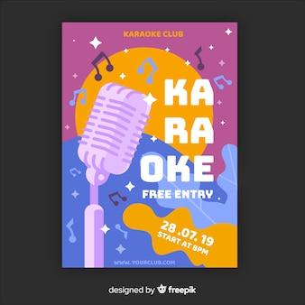 Modello di poster o flyer di festa di notte di karaoke