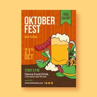 Modello di poster oktoberfest disegnato a mano