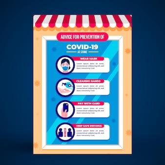 Modello di poster per la prevenzione del coronavirus per negozi