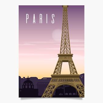 Modello di poster promozionale di parigi