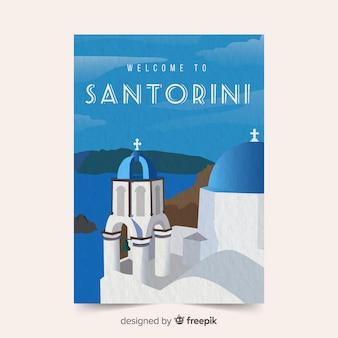 Modello di poster promozionale di santorini