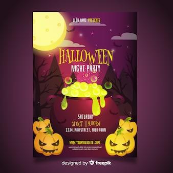 Modello di poster spaventoso festa di halloween