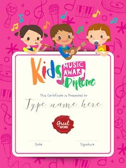 Modello di premio musicale di diploma musicale di bambini