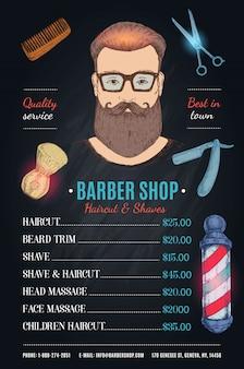 Modello di prezzi del negozio di barbiere hipster