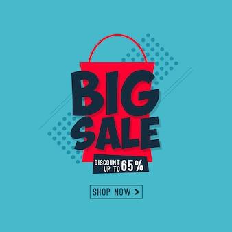 Modello di progettazione banner grande vendita