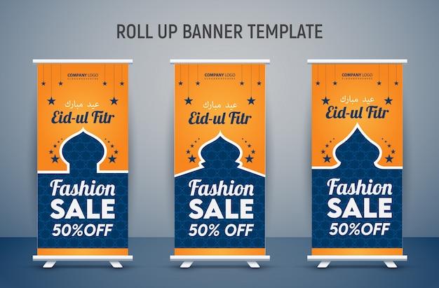Modello di progettazione banner in piedi ramadan