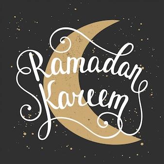 Modello di progettazione biglietto di auguri ramadan kareem