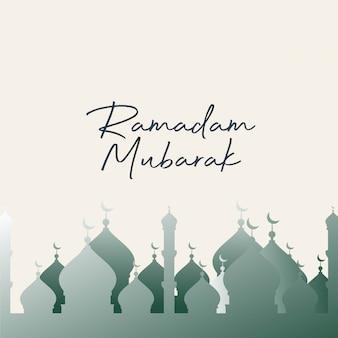 Modello di progettazione brochure e flyer vintage stile islamico con logo