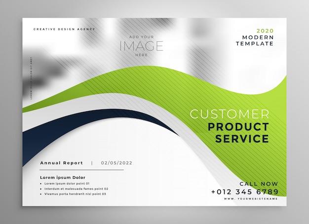 Modello di progettazione brochure elegante onda verde