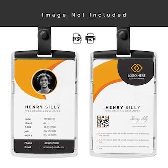 Modello di progettazione carta d'identità
