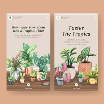 Modello di progettazione con piante estive e piante da appartamento per social media, community, internet e pubblicità dell'acquerello
