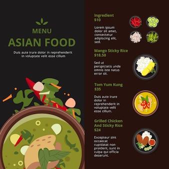 Modello di progettazione del menu di cibo asiatico