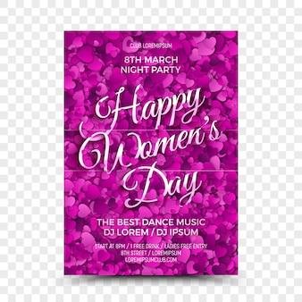 Modello di progettazione dell'aletta di filatoio di celebrazione del giorno delle donne