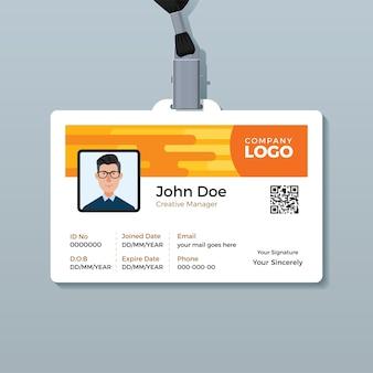 Modello di progettazione della carta d'identità dei dipendenti creativi