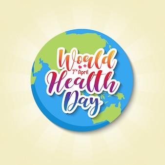 Modello di progettazione di banner giornata mondiale della salute