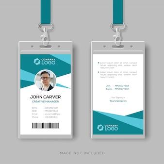 Modello di progettazione di carta d'identità ciano astratta