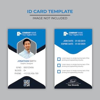 Modello di progettazione di carta d'identità creativa