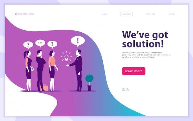 Modello di progettazione di pagine web - soluzione aziendale complessa, supporto al progetto, consulenza online, tecnologia moderna, servizio, gestione del tempo, pianificazione. pagina di destinazione. app mobile. illustrazione di concetto piatto