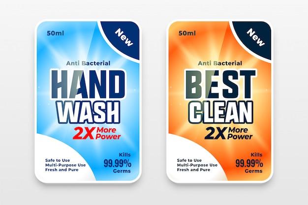 Modello di progettazione etichette detergente disinfettante o disinfettante per le mani