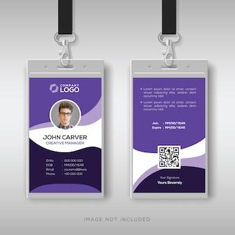 Modello di progettazione moderna carta d'identità aziendale
