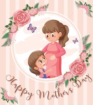 Modello di progettazione per la festa della mamma felice con mamma e figlia