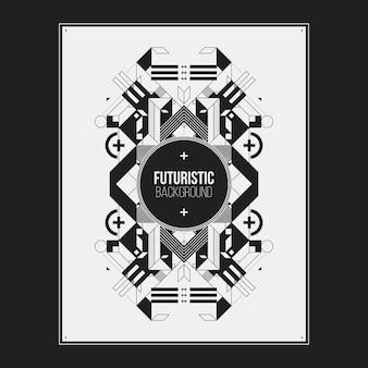 Modello di progettazione poster / stampa con elemento astratto simmetrico su sfondo bianco. utile per copertine di libri e riviste.